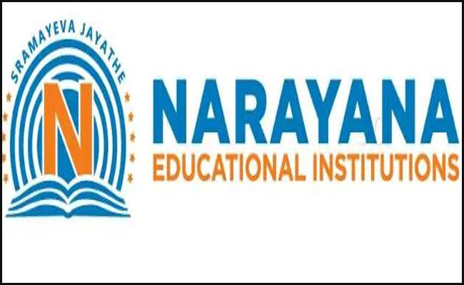 Narayana Educational Institute Employees To Sit On Hunger Strike At Hyderabad - Sakshi