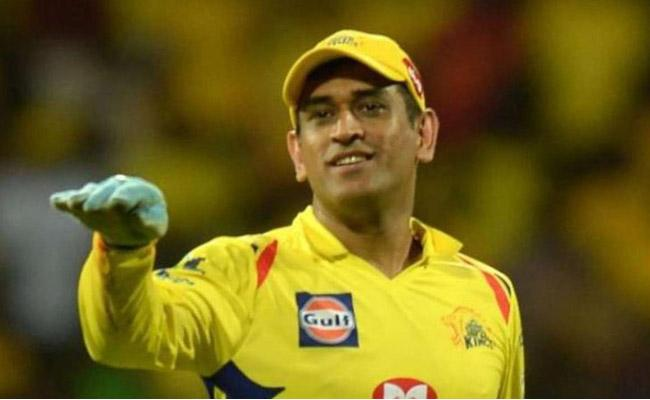Dhoni Makes Fun With Fans In This Video Shared By CSK - Sakshi