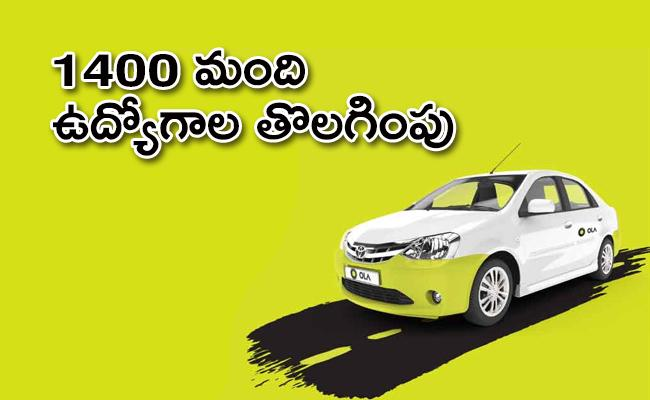 Ola to lay off nearly 25percent of its total workforce - Sakshi