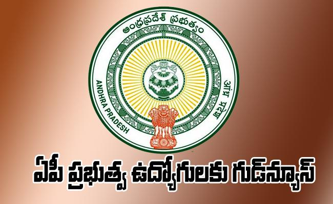 Andhra Pradesh Government Employees Get Ful Salary For May Month - Sakshi