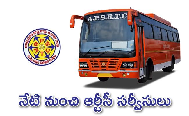 Non Stope Service only in APSRTC Visakhapatnam - Sakshi