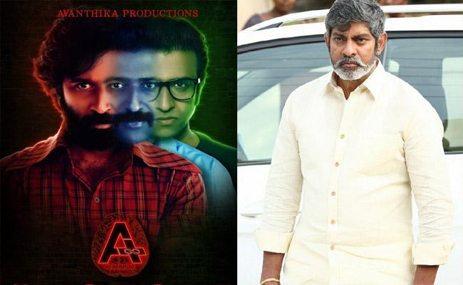 A AD INFINITUM Movie Motion Poster Launched By Jagapathi Babu - Sakshi