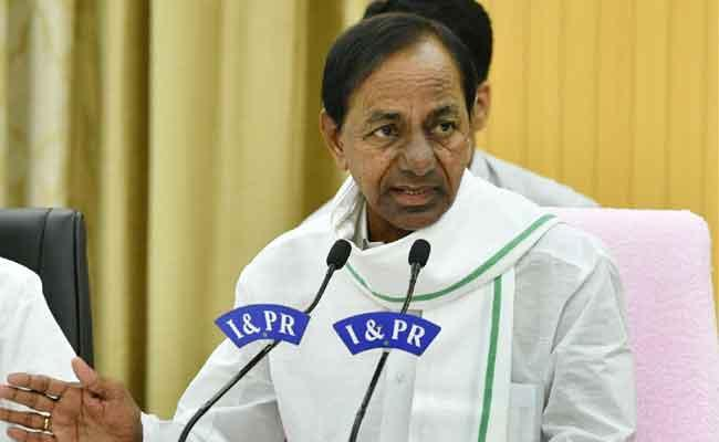 CM KCR Holds Meeting With District Collectors Today - Sakshi