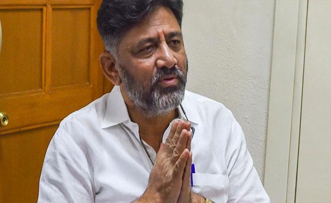 DK Shiva Kumar Write Letter To CM Yeddyurappa To Withdraw FIR on Sonia Gandhi  - Sakshi
