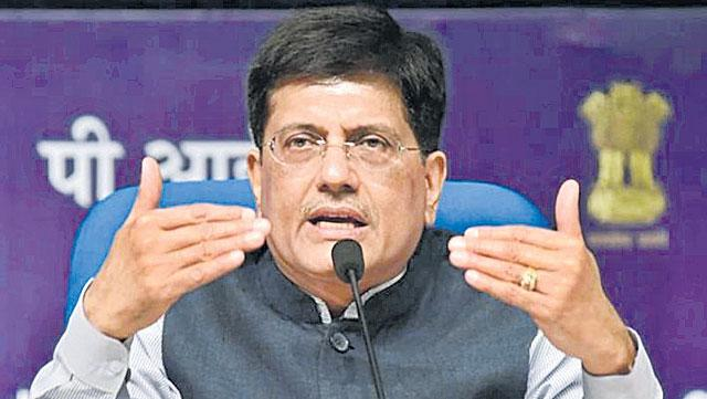 Govt to allow 12 sectors option for exports - Sakshi