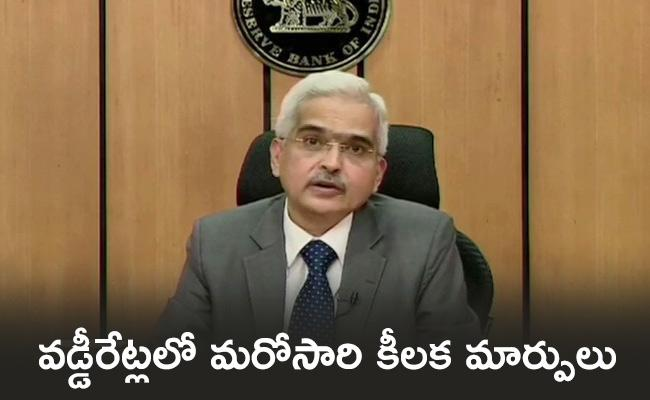 Repo rate cut by 40 basis points from 4.4 says RBI Governor Shaktikanta Das - Sakshi