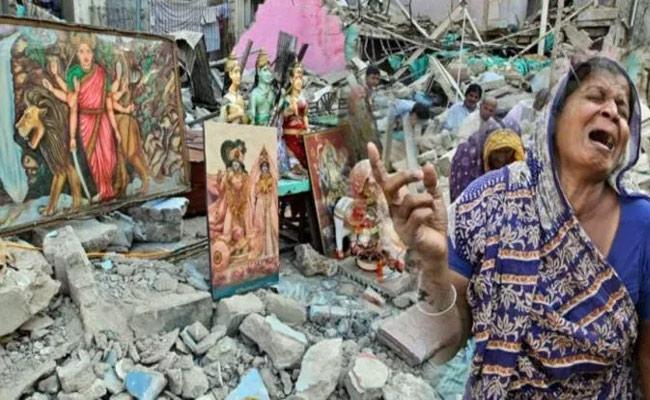 Pakistan Demolish Hindu Minority Homes In Bhawalpur At Punjab - Sakshi
