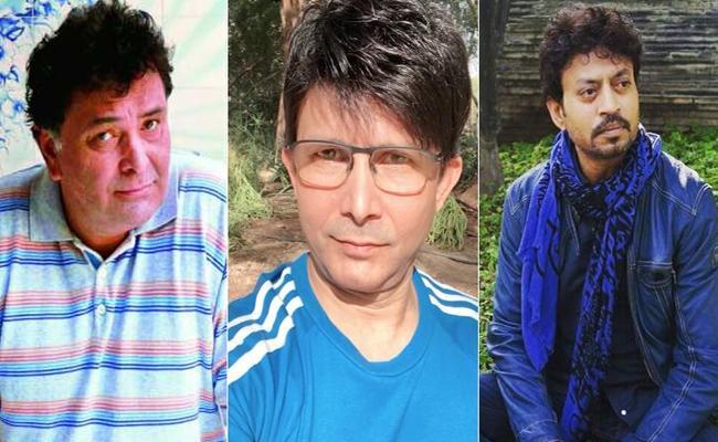 FIR Filed Against Actor Kamal R Khan - Sakshi