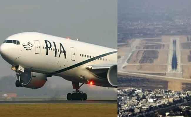 plane crash in pakistan Near Karachi - Sakshi