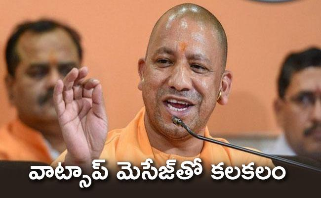 Bomb threat Against Yogi Adityanath - Sakshi