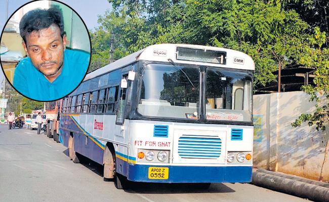Case filed against migrant worker - Sakshi