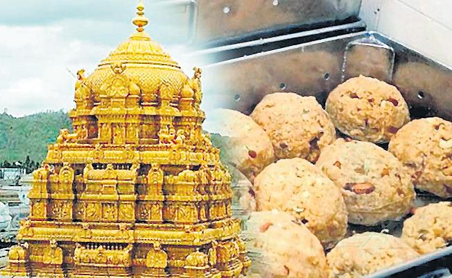Srivari laddu for devotees from 25th - Sakshi