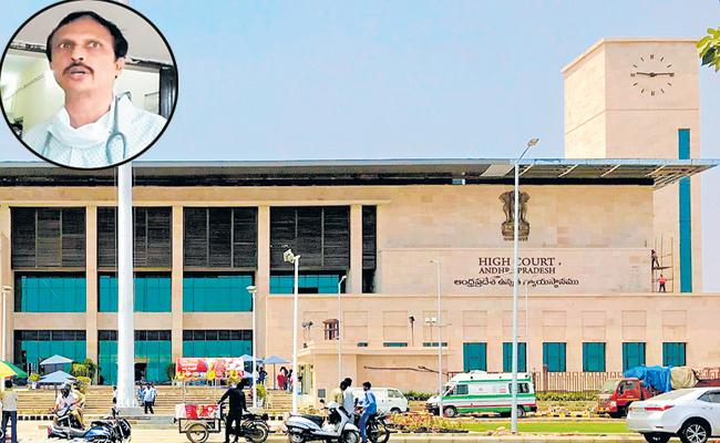 CBI probe into Sudhakar case - Sakshi