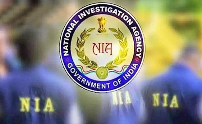 NIA Arrest Hyderabad Resident In Women Trafficking Case - Sakshi