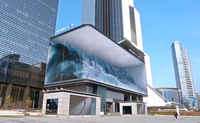 Virtual Waves Crashed Against Glass In Optical Illusion At South Korea - Sakshi