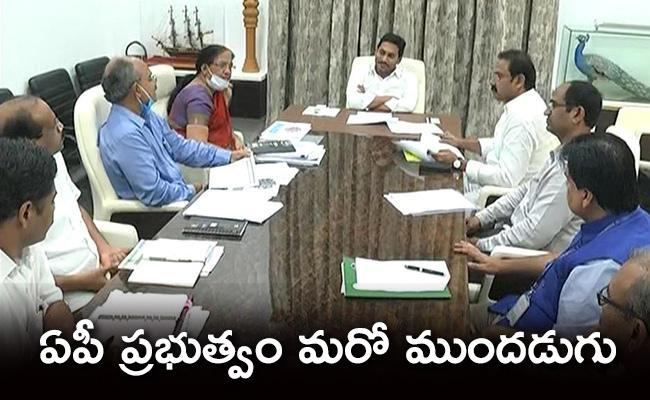 AP CM YS Jagan Orders To Fulfill The Posts In Health Department - Sakshi