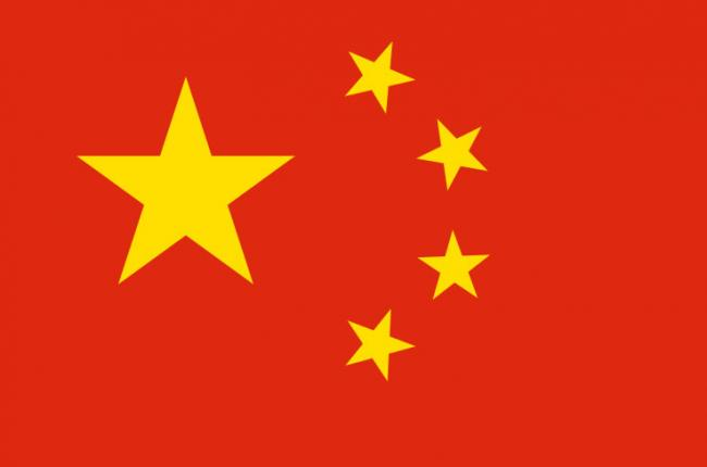 China slows defense budget growth to 6.6 persant in 2020 - Sakshi