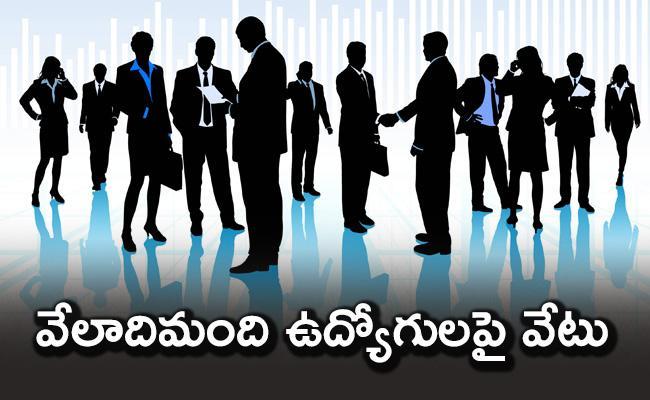 IBM lays off employees as coronavirus COVID19 hits business - Sakshi