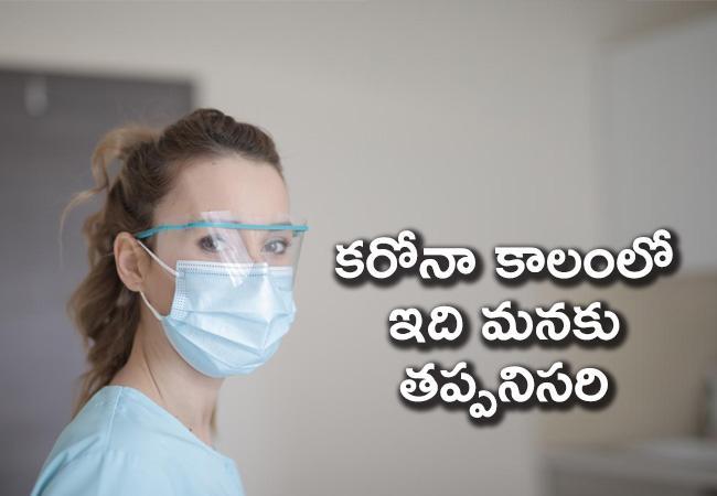 Masks Are Mandatory In 50 Countries - Sakshi