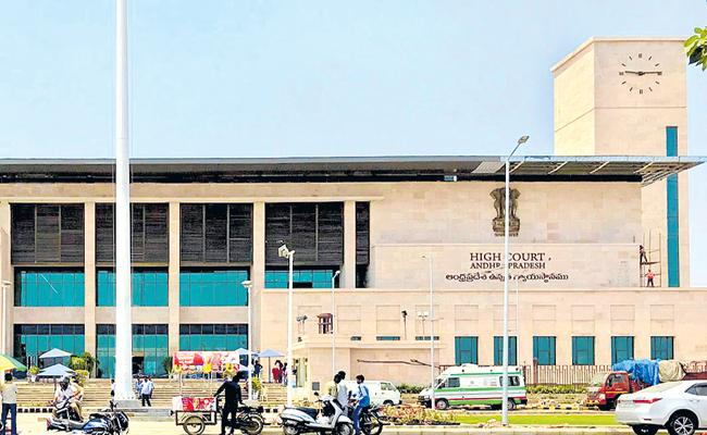 AP High Court Mandate to Government and LG polymers - Sakshi