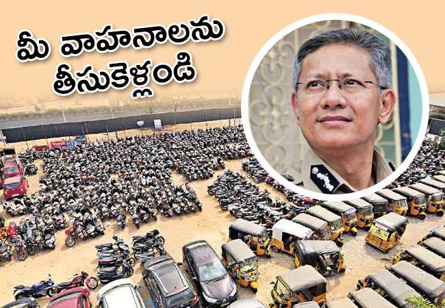 Owners of vehicles can return their belongs says AP DGP sawang - Sakshi