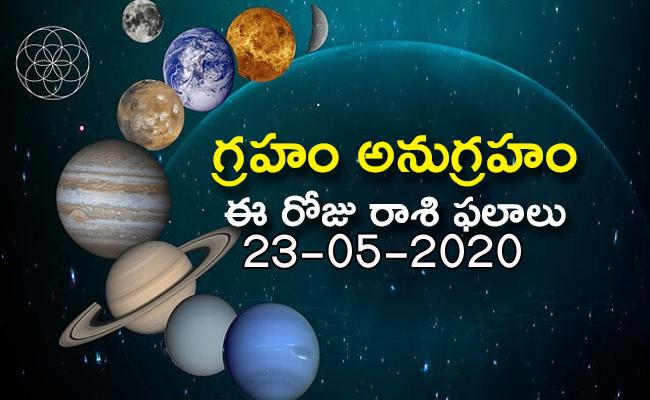 Daily Horoscope in Telugu (23-05-2020) - Sakshi