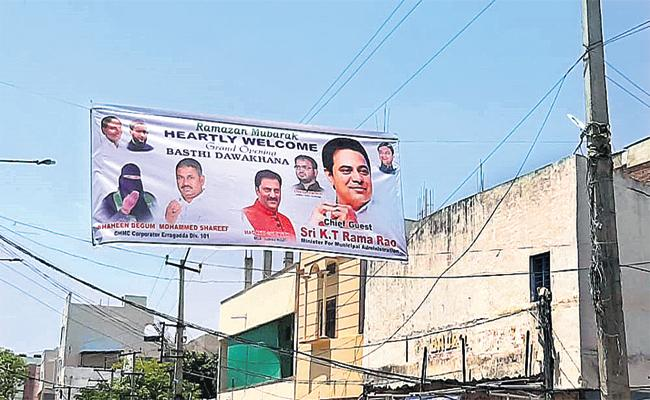 KTR Fire on flex Banner in Old City And Challan 20 Thousand - Sakshi