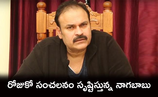 Actor Nagababu Tweet On Why Only Gandhi Picture In Indian Currency Notes - Sakshi