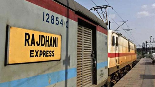 Tickets for special trains on Rajdhani routes can be bought 30 days in advance - Sakshi