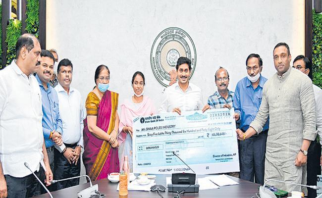 MSME owners says thanks to CM YS Jaganmohan Reddy - Sakshi