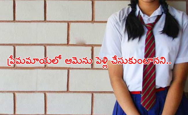 Man Cheated Girl Child With Love Affair And Pregnant in Rangareddy - Sakshi
