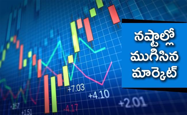 Escalating global tensions, cloud over banks to keep market weak! - Sakshi