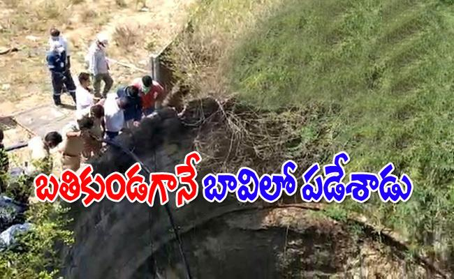 Police Arrest Accused In Geesugonda Open Well Murders Case - Sakshi