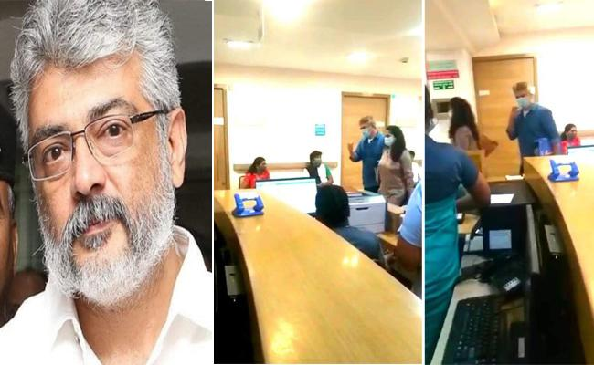 Hero Ajith and Shalini's hospital visit during coronavirus lockdown  - Sakshi