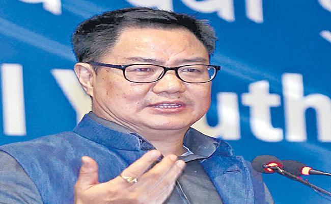 India Will Not Conduct Any International Sporting Events Says Kiran Rijiju - Sakshi