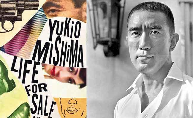 Life For Sale By yukio mishima - Sakshi