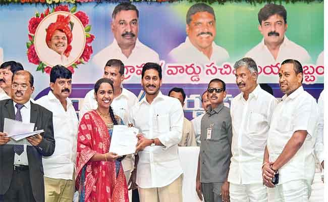 Article On One Year Of YS Jagan Rule In AP - Sakshi