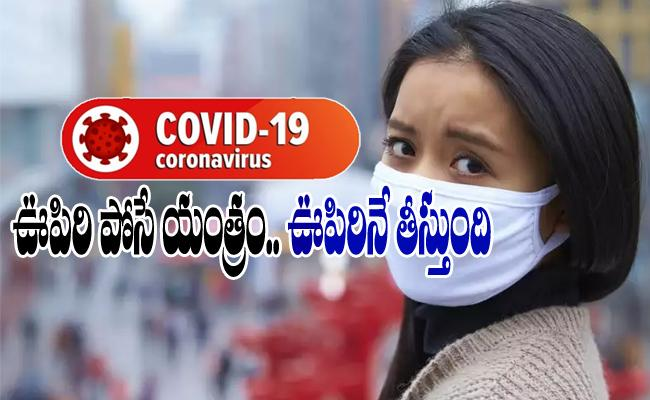 What does Coronavirus do to the Your Body! - Sakshi