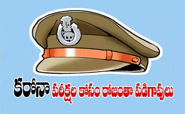 Health Department Negligence on Hyderabad Police Safety - Sakshi