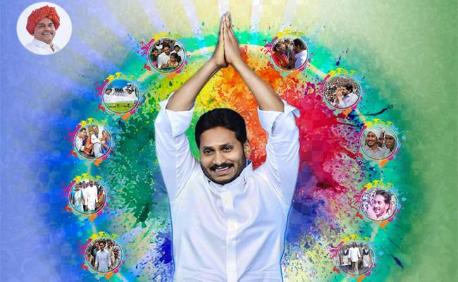 YS Jagan One Year Rule: Invite Suggestions - Sakshi