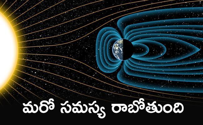 Earth magnetic Field is Weakening, Mobile Phones May Stop Working - Sakshi