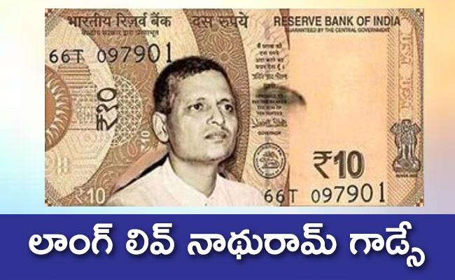 Currency Replacing Mahatma Gandhis Image With Nathuram Godses in MP - Sakshi