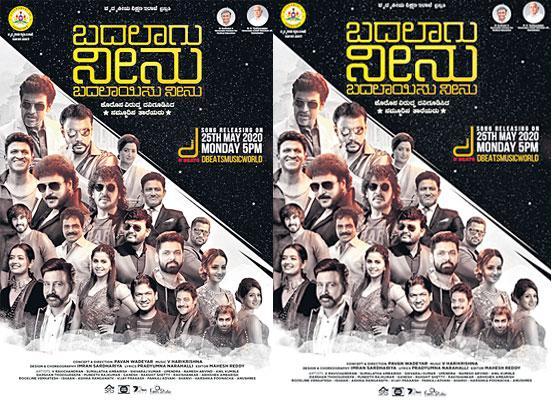Coronavirus outbreak has shaken up Kannada film industry - Sakshi