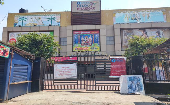 Cinema Theatre Workers Loss Wages With Lockdown - Sakshi
