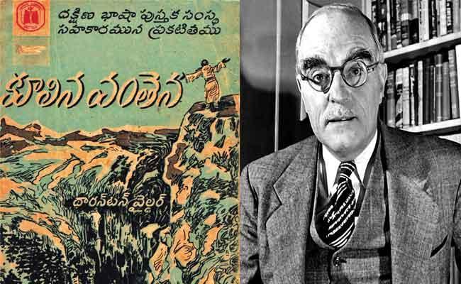 Review Of Thornton Wilder The Bridge Of san Luis Rey Book - Sakshi