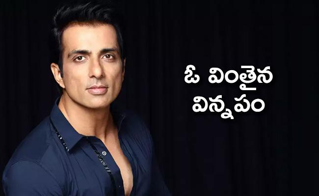 Sonu Sood Epic Reply To Some In Twitter Take Him To A Liquor Shop - Sakshi