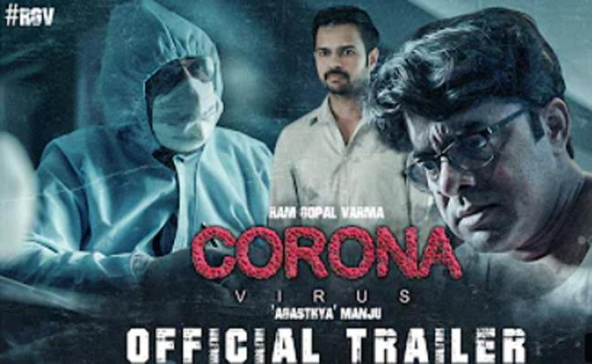 Ram Gopal Varmas Coronavirus Trailer Release - Sakshi