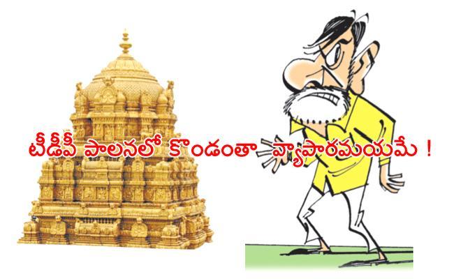 Chandrababu Naidu Government Works Against TTD Rules - Sakshi