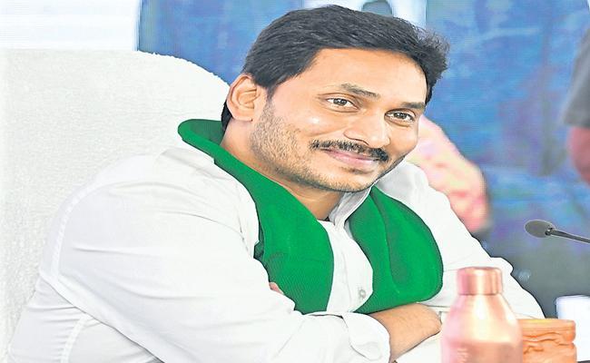 CM YS Jagan Review On Education Sector  - Sakshi