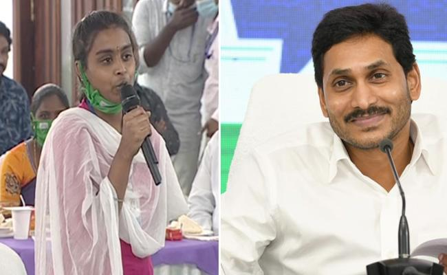 YS Jagan Helped 10th Class Student By Joining Her Mother In Hospital - Sakshi